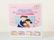 日本超好用七款生活小物品价格不贵效果非常好