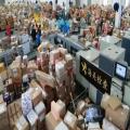 再三强调《电商法》非居民旅客自用物品2000人民币以上
