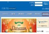 日本白色恋人官网下单购物流程,日本白色恋人支付攻略