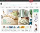 日本海淘综合购物网站nissen日本官网海淘攻略下单购物教程