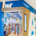 澳洲Amcal药房怎么样?为什么要选择澳洲Amcal?