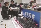 香港代沟如何才能从香港带回买的东西?
