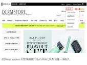 美国美容护肤品网站DermStore官网海淘攻略,下单注册教程