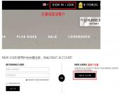 美国服装品牌Forever21官网海淘攻略下单注册教程