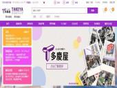 日本多庆屋中文官网购物流程