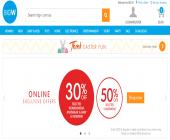 澳洲零售百货bigw海淘购物教程