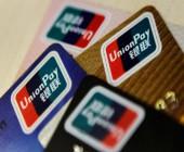 银联卡在英国可以使用吗,英国使用银联卡教程