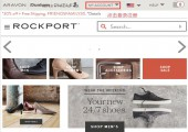 Rockport乐步美国官网移动端的海淘攻略下单注册购物教程
