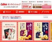 日本海淘Calbee日本官网海淘购买攻略注册下单流程
