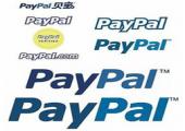 PayPal与中国贝宝的区别和联系
