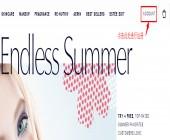 美国海淘护肤品Estee Lauder雅诗兰黛官网购物教程注册下单攻略