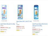如何德淘到优质奶粉,常用的海淘奶粉网站推荐