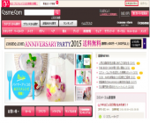 日本Cosme官网购物教程下单注册攻略
