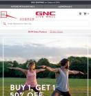 2018最新版GNC健安喜移动端海淘攻略