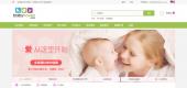 美国babyhaven中文官网购物流程