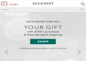 美国Algenist官网手机端海淘购物下单教程