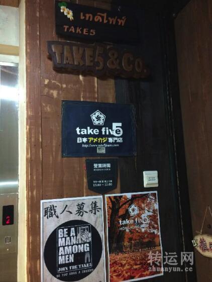 香港潮牌店地址大全