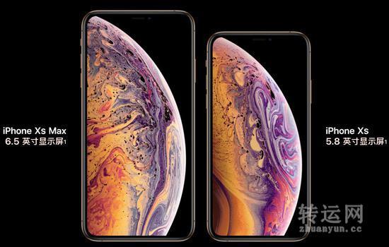 海淘转运iphoneXS需注意哪些问题?