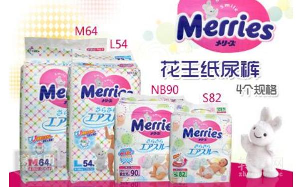 日本花王纸尿裤怎么样?花王纸尿裤产品介绍