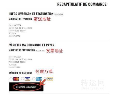 mac法国官网怎么买 MAC法国官网海淘攻略!