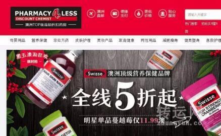 2018黑五海淘必败网站推荐