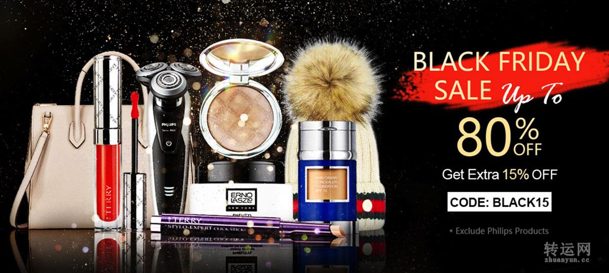 英国黑色星期五护肤美妆类打折优惠推荐
