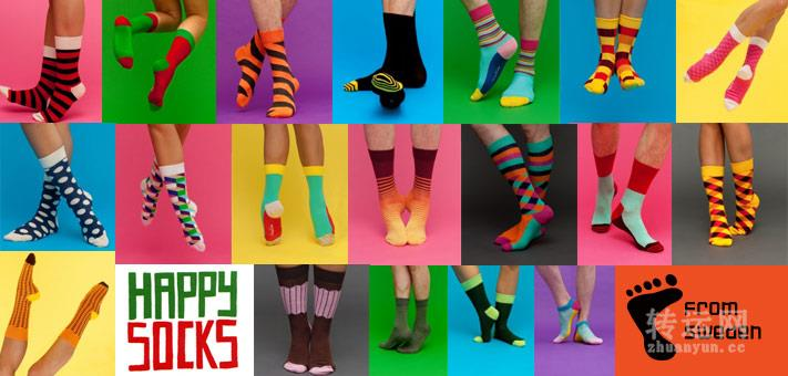 Happy Socks 黑五折扣