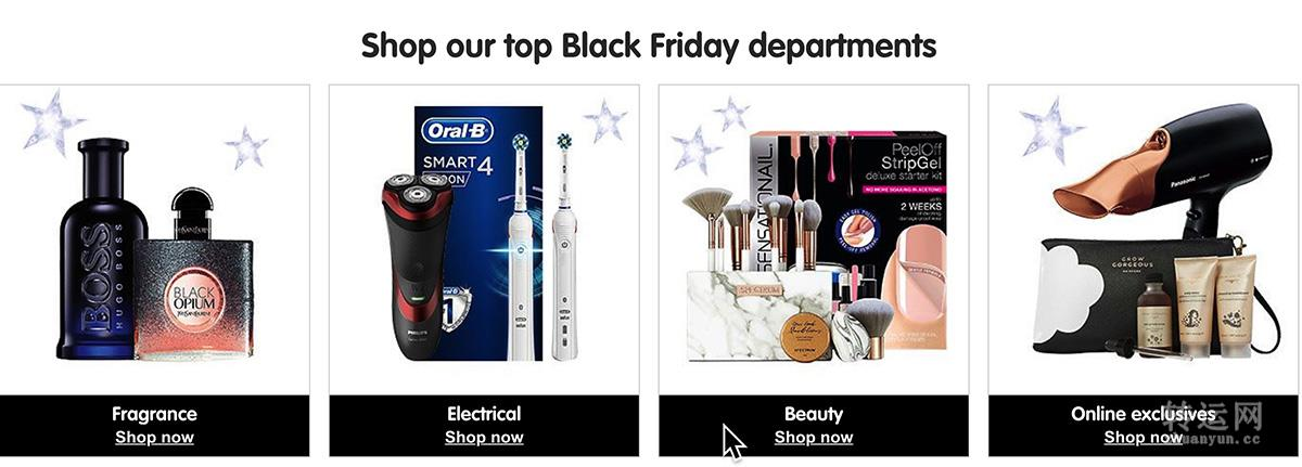 Boots 2018 Black Friday Sale