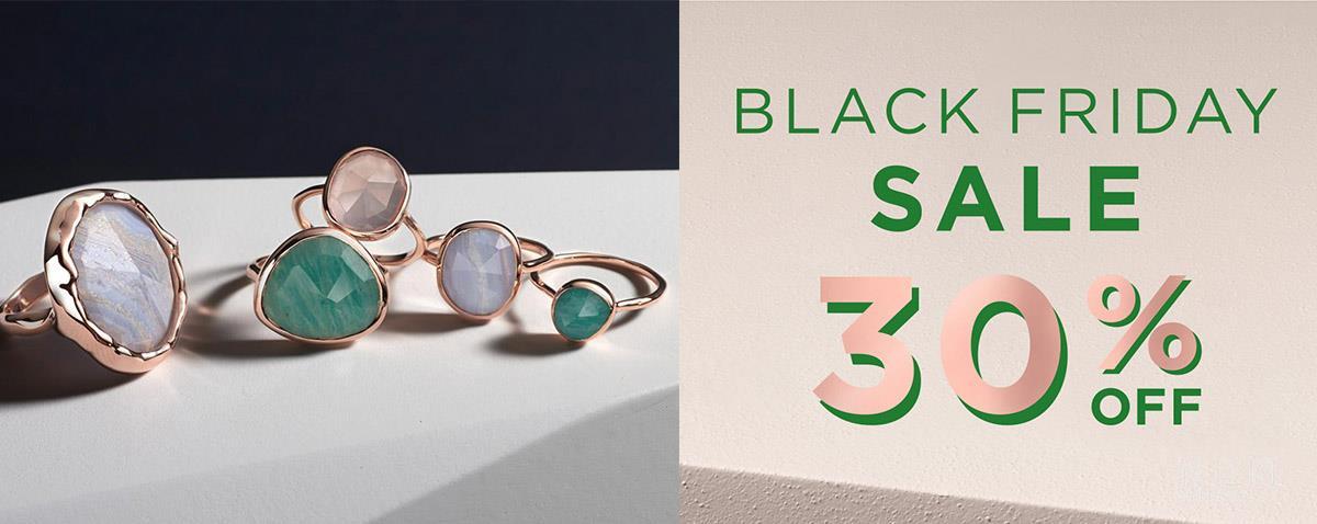 英国黑色星期五珠宝腕表类,电器类打折优惠推荐