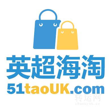 英国商品直邮 包税
