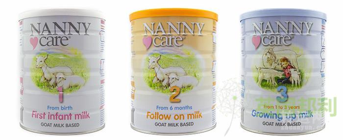 英国nannycare羊奶粉最新包装