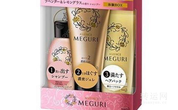 花王ASIENCE MEGURI香薰无硅洗发护发系列产品怎么样