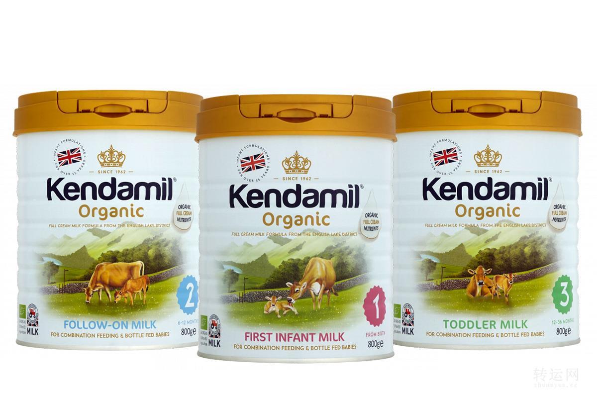 Kendamil 康多蜜儿有机奶粉