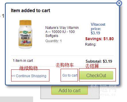 美国保健个护Vitacost海淘购物教程,Vitacost官网注册下单流程