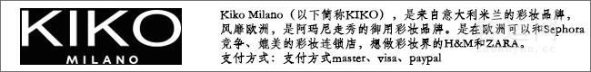 意大利海淘网站推荐