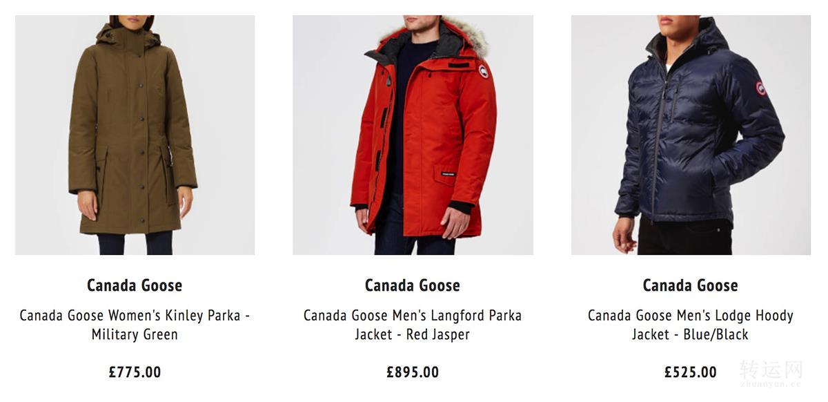 7个方法教你如何辨别英国加拿大鹅羽绒服真伪