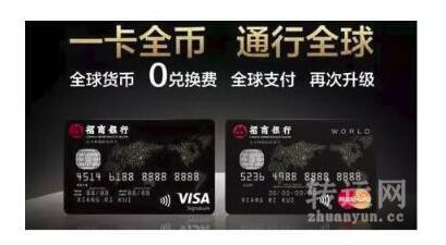 海淘选择哪些信用卡最省钱,海淘信用卡推荐