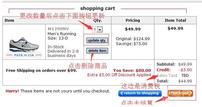 Joes New Balance Outlet新百伦折扣店海淘购物攻略下单注册教程