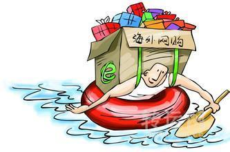 美国海淘转运公司哪个好