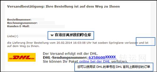 德国Springlane GmbH 购物网站海淘教程下单攻略