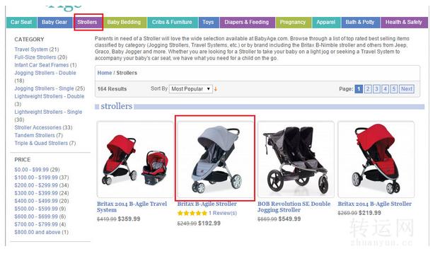 美国母婴用品网站Babyage官网海淘攻略下单注册教程
