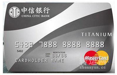 海淘各大银行信用卡对比及注意事项