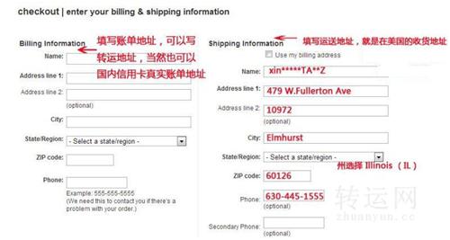 海淘转运时信用卡账单地址(Billing address)如何填写?