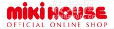 海淘奶粉哪个网站好和靠谱