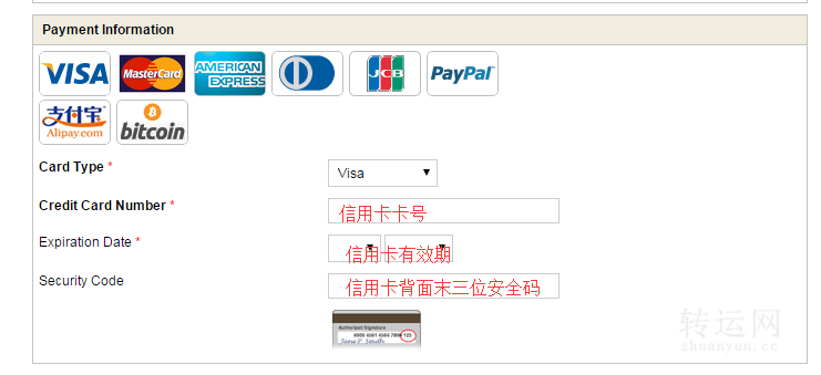 美国著名零售网站Overstock海淘购物教程攻略