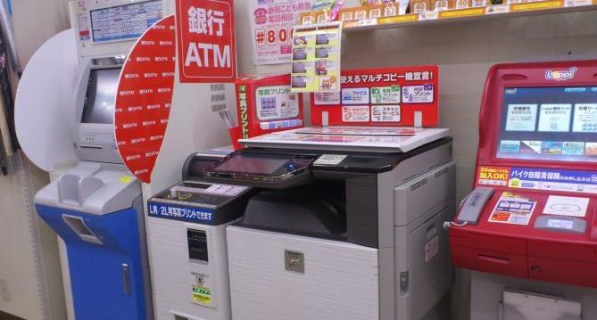 日本便利店支付:日本流行的本地支付方式