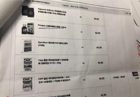 """海淘药品不能转卖 海淘咳嗽药未经批准按""""假药""""处理"""