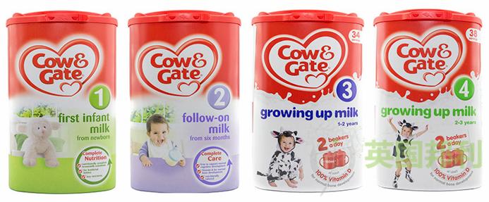 英国奶粉品牌有哪些?英国奶粉品牌介绍