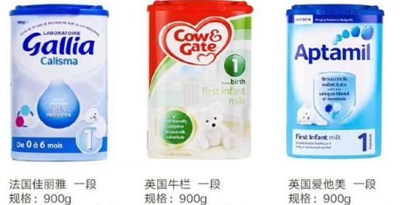 英国海淘奶粉,海淘奶粉就真的不能喝了吗?
