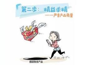 """""""6.18""""剁手靠谱的海淘网站"""